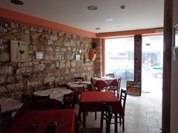 STORE for Sale - CORFU
